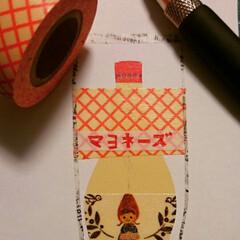 マスキングテープ/メッセージカード/カード/マヨネーズ マスキングテープの柄がマヨネーズのパッケ…