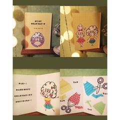 絵本/お子様/マスキングテープ/わんぴーす/テヅクリ絵本/クレヨン/... mizutamaさんの描くイラストをイメ…