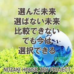 福岡県/直方市/ZEH/野崎住宅/注文住宅/太陽光発電/... 野崎住宅では、デザインハウスシリーズでZ…(2枚目)