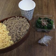 お弁当/みんなのお弁当 ナポリタン弁当🍱  玉子サンド、ツナセロ…(4枚目)
