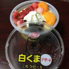 ミルクセーキ/風呂上がり/アイスクリーム/白くま/シロクマ/スイーツ 白くまシリーズで1番 美味しかった😆