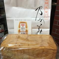 生パン/高級/食パン/大行列/おでかけ/グルメ 864円と高いけど買っちゃった😋