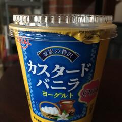 カスタード/バニラ/ヨーグルト/スイーツ 甘いけど美味しい😋