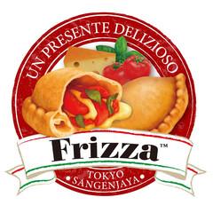フリッツァ/揚げピザ/セモア/三軒茶屋/卸販売/野外イベントフード/... 商標登録を獲得した新感覚ピザ Frizz…