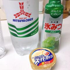 おやつタイム おうちでクリームソーダ♪ 美味しーい💕 …(1枚目)