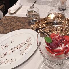 うかいグリル/記念日/わたしのごはん/おでかけ/グルメ/フード/... 入籍1周年のディナーでした。ディナー後の…