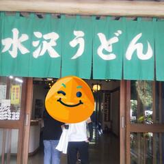 リミ友感謝/コストコ/舞茸の天ぷら/水沢うどん/はらぺこグルメ おはようございます🎵 毎日暑くてたまりま…
