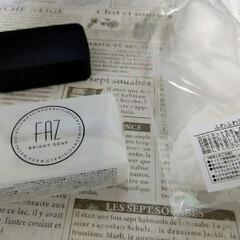 FAZ 薬用ブライトソープ 100g | FAZ(その他洗顔料)を使ったクチコミ「LIMIAモニターに当選しました! 真っ…」