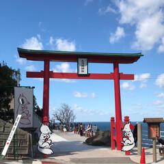 元の隅稲荷神社/秋 昨日友人達と、山口の元の隅稲荷神社⛩に行…