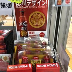 日光東照宮/徳川コーラ/フォロー大歓迎/旅行/グルメ/フード/... 栃木に行ったらやたら徳川マークのコーラが…