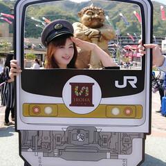 鉄道マニア/撮影許可済み/令和元年フォト投稿キャンペーン/おすすめアイテム/令和の一枚/フォロー大歓迎/... ついにJRの日光大使になりました! 冗談…