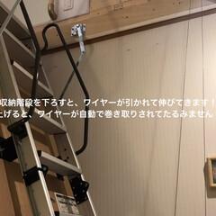 屋根裏部屋/屋根裏/収納階段/隠れ家/DIY/日曜大工/... 屋根裏部屋に上がる天井収納階段に、屋根裏…(9枚目)