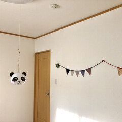 夢や/パンダ/こども部屋/おうち/雑貨/セリア/... こども部屋の真ん中に、パンダをぶら下げて…