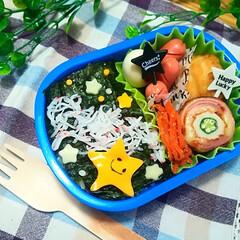 美味しかったの笑顔が見たいな/完食してきてね/天の川/七夕/キャラ弁/お弁当/... 今日は園のお弁当DAY。 7月なので、七…