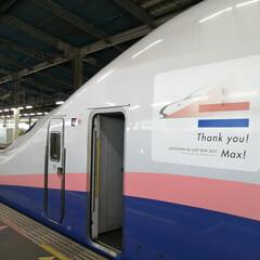 淋しい/今までありがとう/ラストラン/推し/E4系MAX/新幹線 E4系MAXが2021年10/1にラスト…(1枚目)