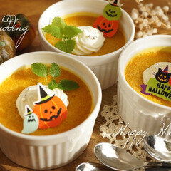 至福の時間/手作りスイーツ/おうち時間/おうちカフェ/フレークシール/かぼちゃのプリン/... Happy Halloween🎃🦇🕸  …