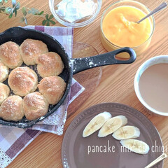おうちカフェ/おうち時間/おうちごはん/休日/ブランチ/ちぎりパン/... ホットケーキミックスでちぎりパンを作って…
