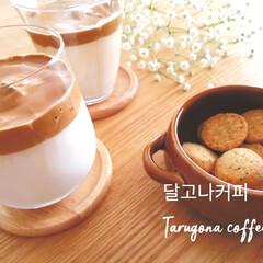 お茶time/おやつtime/おうちcafé/ダージリンクッキー/タルゴナコーヒー/IKEA/... 本日のおうちCafe𖠚ᐝ  ❁タルゴナコ…