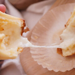 サマーシトラスティー/今日はのんびりDay/おうちカフェ/おうち時間/のび〜るチーズケーキ/チーズ3種/... のび〜るチーズケーキ❁⃘*.゚  チーズ…(4枚目)