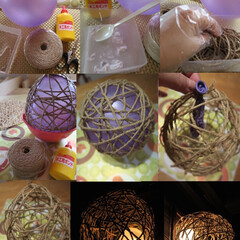 DIY/コンテスト/麻紐/ランプシェード/手作り/簡単/... 「風船ランプシェード」 材料は、麻紐と風…