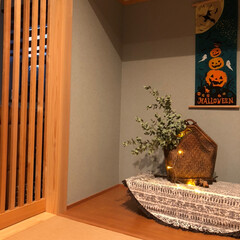 琉球風畳/和紙畳/籠バック/ユーカリ/ハロウィン風手ぬぐい/ハロウィン柄のクッション/... 和室を ハロウィンの手ぬぐいと 籠バック…