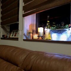 ミニミニチェア/星型モチーフインテリア/インテリア好き/調光ロールスクリーン/ニトリのソファー/LEDイルミネーションライト/... ニトリの照明 窓辺を飾るLEDキャンドル…