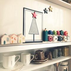 コーヒーカップ/ハンドメイド雑貨/マグネット収集/マグネット雑貨/ダイドードリンコのおまけ/おうちモチーフ/... キッチンカウンターにも クリスマスディス…