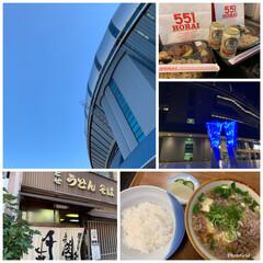京セラドーム/大阪/ランチ/嵐のライブ/おでかけ/フォロー大歓迎 11月23(祝) 大阪 京セラ 嵐のライ…