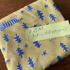 嬉しい出来事 お弁当包みにそっと貼られていた付箋 『1…
