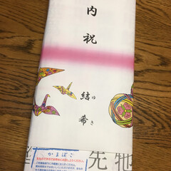 お祝い返し/細工蒲鉾/お祝い蒲鉾 富山では、婚礼や人生の様々な節目、お祝い…(2枚目)