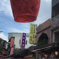 「夏旅 台湾④ 三日目はローカル線(平溪線…」(7枚目)