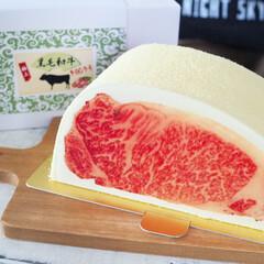 バレンタイン2020/おすすめアイテム/暮らし/節約 超巨大な黒毛和牛肉…と見せかけて、実はケ…(1枚目)