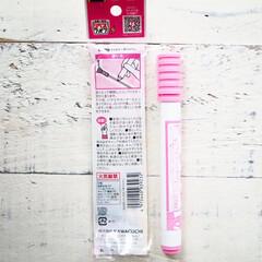 便利/節約/簡単/おしゃれ/ラク家事/商品紹介/...  ファスナーすべりペン。ファスナーだけで…