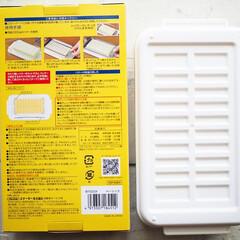 生活の知恵/収納/雑貨/インテリア/節約/簡単/... お気に入りのバターケース。固形バターをき…(1枚目)