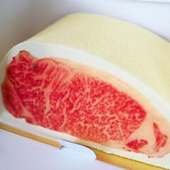 バレンタイン2020/おすすめアイテム/暮らし/節約 巨大なお肉!に見えますが実はこれケーキな…(1枚目)