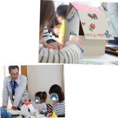 イベント情報/イベント/都道府県/DIY/小屋/オトナ/... 女の子は夢中でシールをペタペタ!「なに貼…