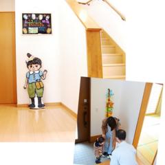 イベント情報/イベント/都道府県/DIY/小屋/オトナ/... /はじめまして!今日はよろしくね!\  …