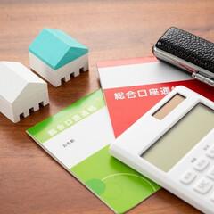 住宅ローン/住まい/リフォーム/住宅設備/不動産・住宅/リノベーション/... 住宅ローンの毎月の返済額をシミュレーショ…