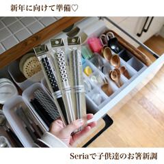 キッズ/暮らしのアイディア/暮らし/キッチン背面収納/お箸/Seria/... 2020/12/15  【Seriaで新…