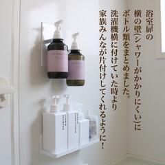 収納アイデア/整理整頓/お風呂/ホワイト収納/tower/マグネット収納/... 【浴室収納】 家族みんなが使いやすく、片…