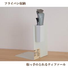 ティファール インジニオ・ネオグランブルー・プレミアセット6 L61490 | ティファール(圧力鍋)を使ったクチコミ「2020/06/20  【フライパン収納…」(1枚目)