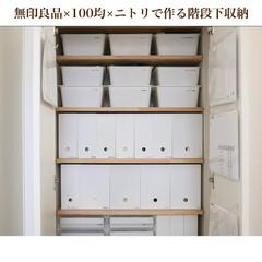 ラベリング/ピータッチキューブ/楽天room/楽天Roomに載せてます/階段下/階段下収納/... 2021/01/10  【階段下収納】 …
