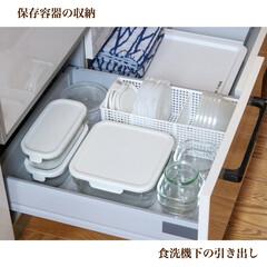 iwaki イワキ 保存容器 4点セット ホワイト パック&レンジ システムセット・ミニ 耐熱ガラス(ガラス瓶、キャニスター)を使ったクチコミ「2020/06/17  【保存容器の収納…」