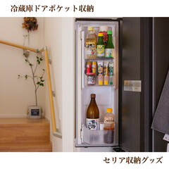 うまい村デイリー S&B きざみ青じそ 38g x10(その他調味料、料理の素、油)を使ったクチコミ「2020/07/19  【セリア収納】 …」