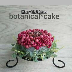造花/フラワーケーキ/クリスマス2019/雑貨 クリスマスにフラワーケーキはいかがですか…