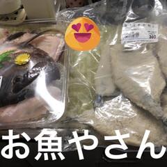 新鮮さかな/新鮮野菜/おでかけ/暮らし/節約 すっからかんの冷蔵庫を埋めるべく買い物へ…