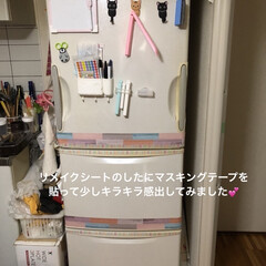 limiaキッチン同好会/新生活/セリア/キッチン収納/キッチン/暮らし/... 前からしたかった冷蔵庫のリメイク。 全体…(4枚目)