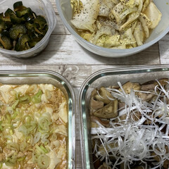 レンチンレシピ/山本ゆりさんレシピ/生活の知恵/おうちごはん/時短レシピ/ラク家事 早速、夜ご飯に三品作りました! 麻婆豆腐…(2枚目)