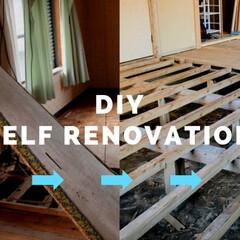 床張り替え/床張替/床解体/和室から洋室/セルフリノベーション/中古物件/... 床を解体する動画作りました。 よかったら…