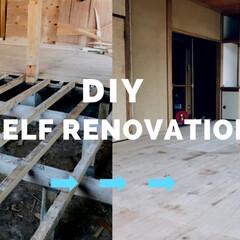 床貼り/和室改造/張り替え/セルフリノベーション/中古物件/床張り替え/... 床張り替えの動画も作りました。 細かい作…
